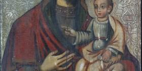 Богородиця з Дитям до