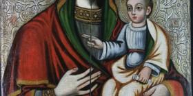 Богородиця з Дитям після