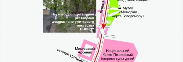 Схема проїзду до місця проведення конференції