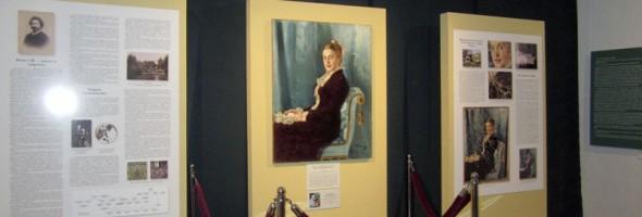 """Відкриття виставки """"Відреставрований шедевр Іллі Рєпіна"""""""