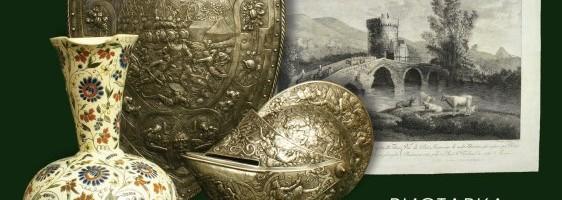 Виставка «Скарби графа Лянцкоронського зі збірки музею «Дрогобиччина». Наукова реставрація»