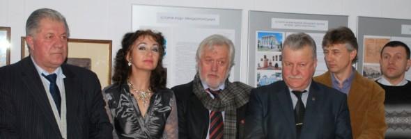 У Дрогобичі експонували скарби графа Лянцкоронського