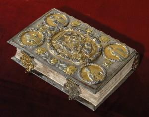 Євангеліє. Москва. 1688 р.