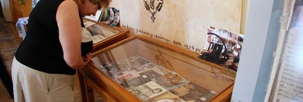 «Відреставровані шедеври: наукова реставрація книжкових пам'яток»