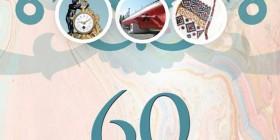 60-лет-ОИКМ