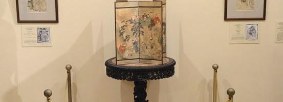 «Живопис і графіка Азії»