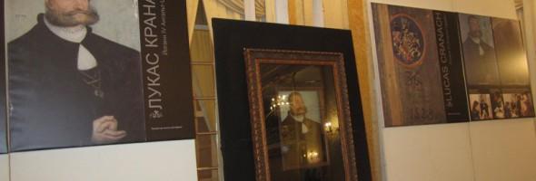 Виставка «Шедевр Лукаса Кранаха Старшого Портрет Йогана Ангальт-Цербста після реставрації»